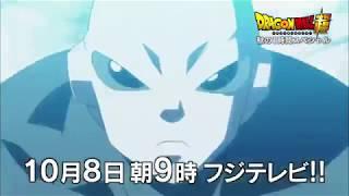 ¡VER Y DESCARGAR DRAGON BALL SUPER CAPITULO 109/110 ESPECIAL 1 HORA!