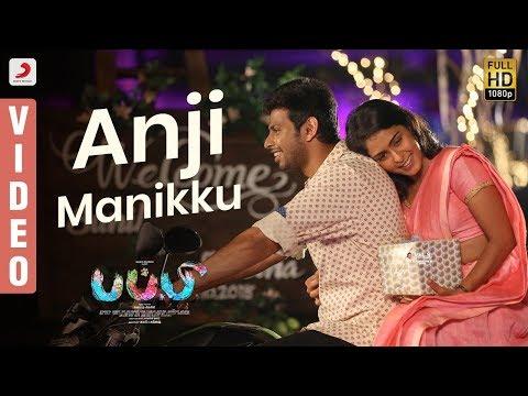 Puppy Anji Manikku Video  Varun, Samyuktha Hegde, Yogi Babu  Dharan Kumar