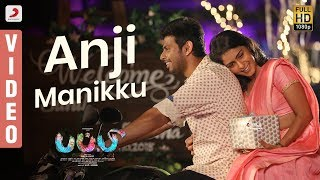 Puppy - Anji Manikku Video | Varun, Samyuktha Hegde, Yogi Babu | Dharan Kumar