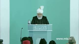 Russian Friday Sermon 9th December 2011 - Islam Ahmadiyya