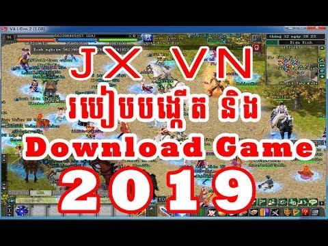 How to Download JXVN and Register JX VN 2019