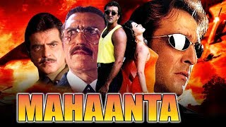 Mahaanta (1997) Full Hindi Movie | Jeetendra, Sanjay Dutt, Madhuri Dixit, Amrish Puri