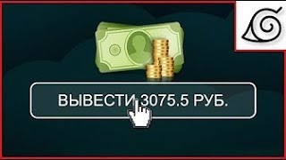ТУРНИР 2-день \