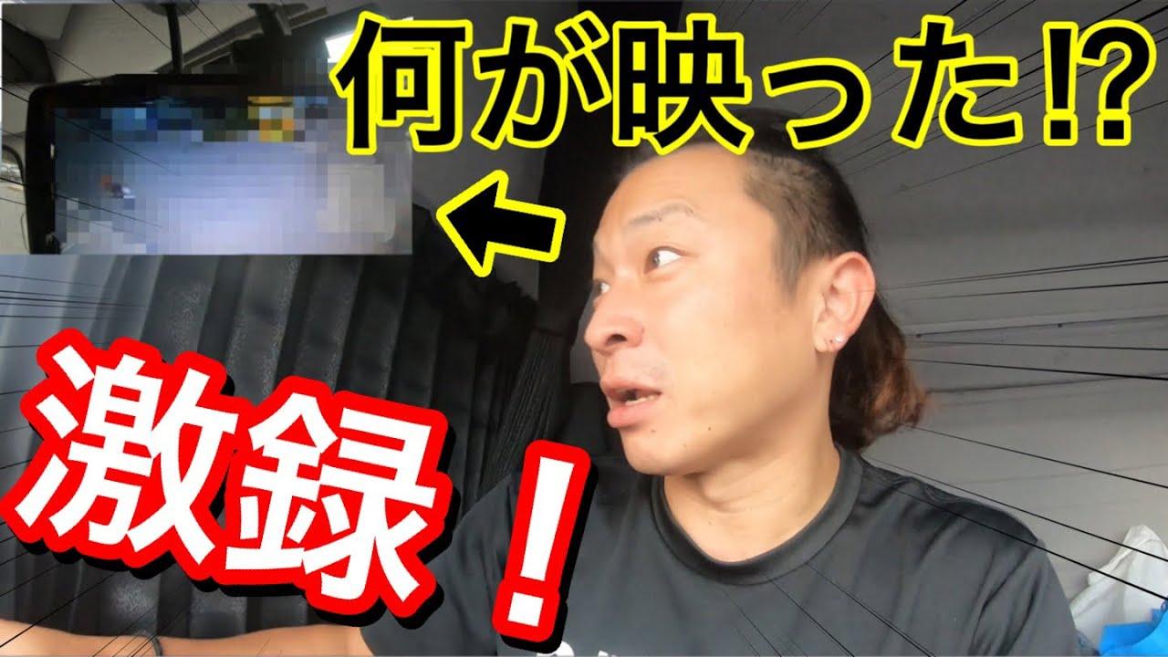 チャンネル トラック もこちゃん