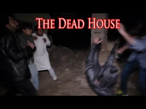 Woh Kya Tha With Acs | 10 March 2019 The Dead House | Episode 32