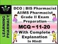 MCQ 11-20 | DCO | AIIMS Pharmacist Grade II | BIS Pharmacist Exam Preperation | In Hindi