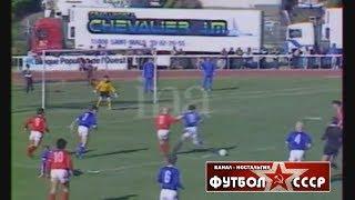 1987 GDR USSR 2 0 International youth U 16 football tournament in France
