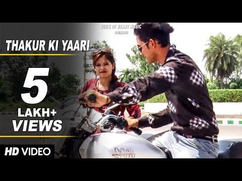 Thakur Ki Yaari | Rajesh Bhati, Babli Thakur | New Haryanvi Songs Haryanavi 2016 | VOHM