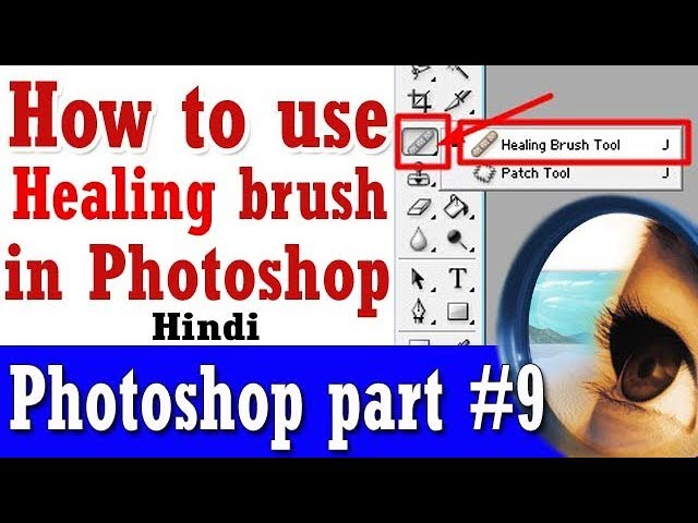 Photoshop part #9, How to Use Healing Brush tool Step by Step in Hindi