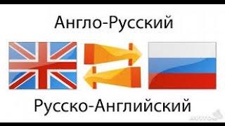 Как перевести видео на понятный нам язык или переводчик youtube