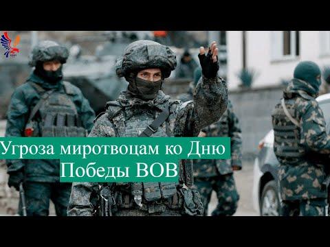 Истерика в БАКУ: Азербайджан силой возьмет Степанакерт и другие города. Парад Победы