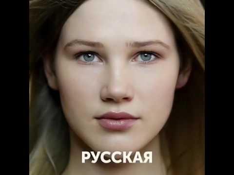 Красивые девушки разных наций,а кто больше понравился вам?