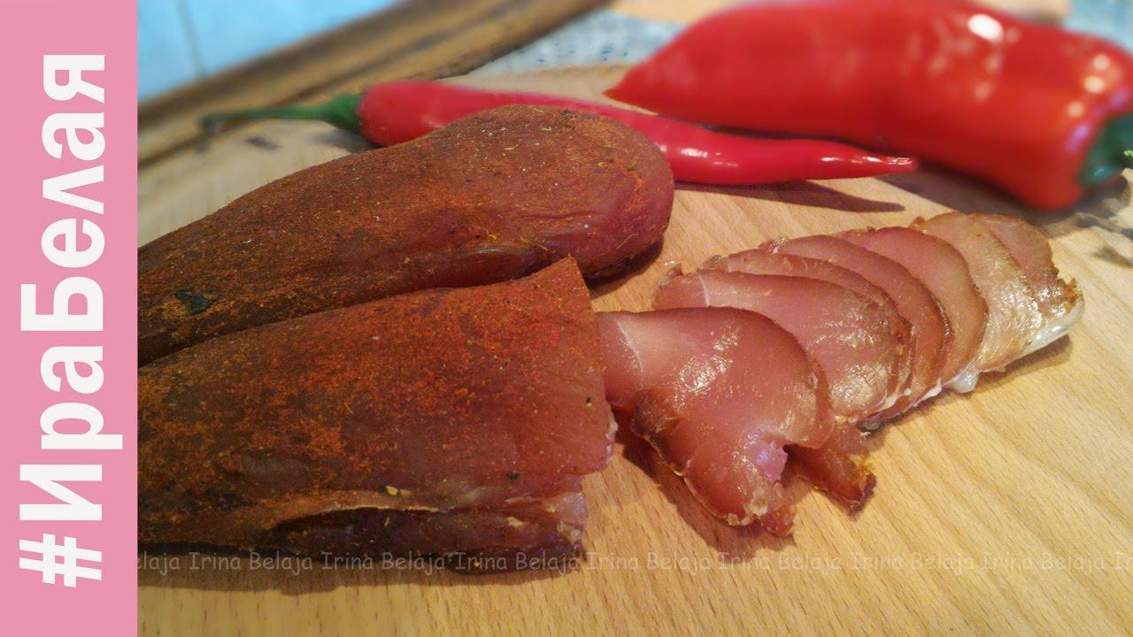 How to cook chicken breast basturma 71