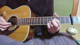素人のギター弾き語り ハナレバナレ キセル 詞曲 : 辻村豪文、2000年 Ha...