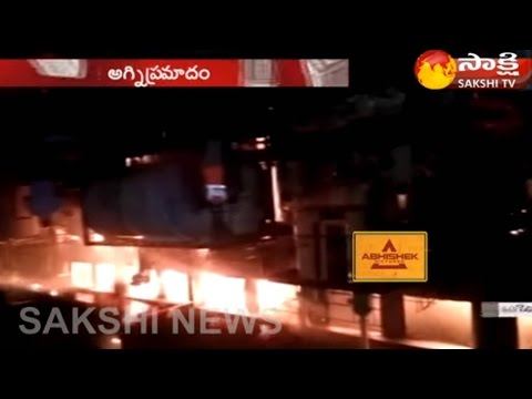 Fire Accident in Bhagiratha Chemical Factory || Prakasam District