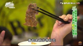 【彰化】粗菜館 在地人推薦平價熱炒 食尚玩家 20160419