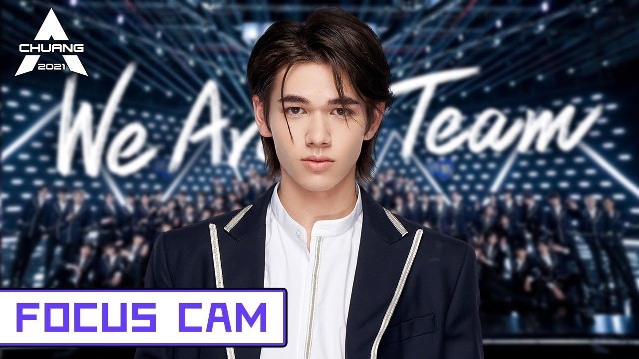 Download [Theme Song Focus Cam] Caelan - Chuang To-Gather,Go! 庆怜 - 我们一起闯 | 创造营 CHUANG2021