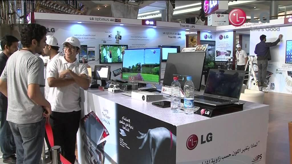 LG Electronics cutting edge technology products ...