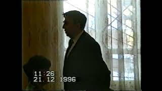 Школа №48 Зачет по МХК  11 класс Декабрь 1996г.  Вступление от Генинфельда