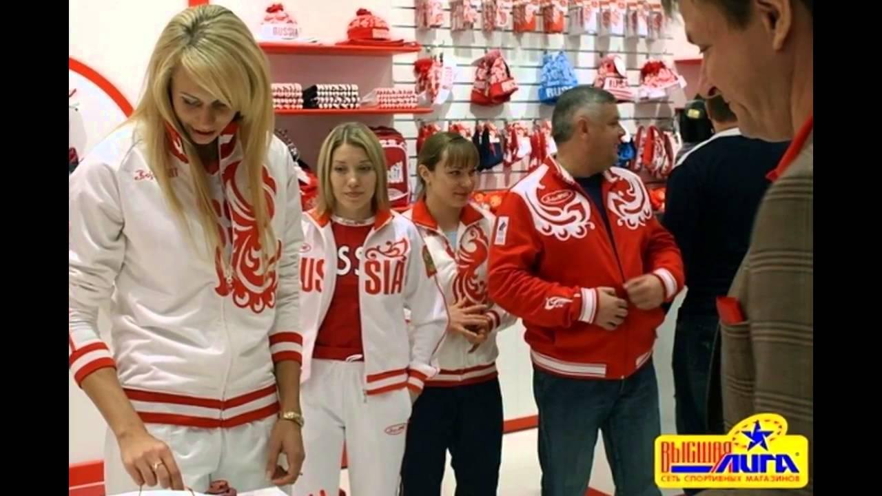 Спортивный костюм Россия купить - YouTube