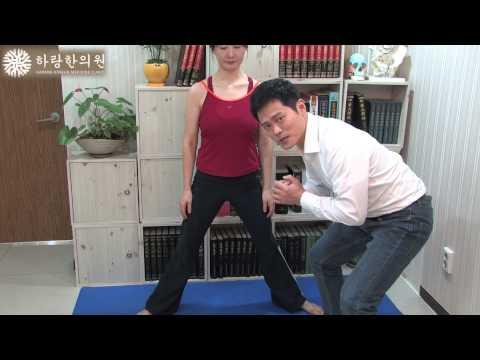 5.하체를 단련하는 최고의 운동 (박용환원장_�