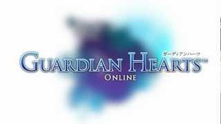 「ガーディアンハーツオンライン」公式プロモーションビデオ