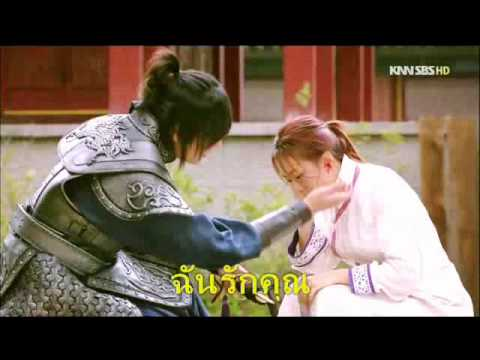(THAI SUB) Shin Yong Jae (신용재) [4Men] - 걸음이 느려서 (Walking Slowly) [Faith OST]