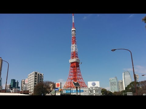 Japan:Tour In Tokyo Tower Travel Video, Guide Part 7
