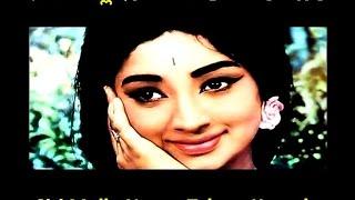 Siri Malle Neeve Telugu Karaoke