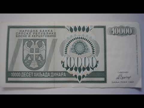 10000 Serbian Dinar Banknote - Ten Thousand Serb Republic of Bosnia and Herzegovina Dinar 1992 bill