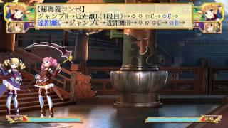 SEGAアーケードALL.Net P-ras MULTIにて絶賛稼働中 2D格闘ゲーム「恋姫†...
