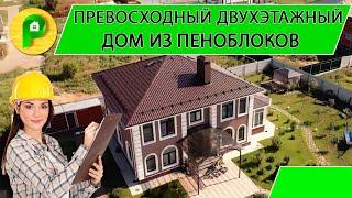 Строительство дома 2020, самый удивительный проект дома | РЕМСТРОЙСЕРВИС