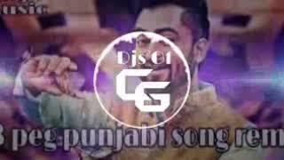 3 PEG (PANJABI SONG CG MIX) DJ RJ