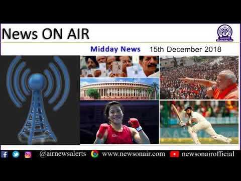 Midday News 15 December 2018