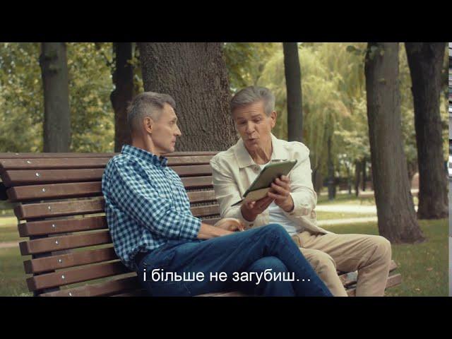"""Сервіс """"Електронна трудова"""""""