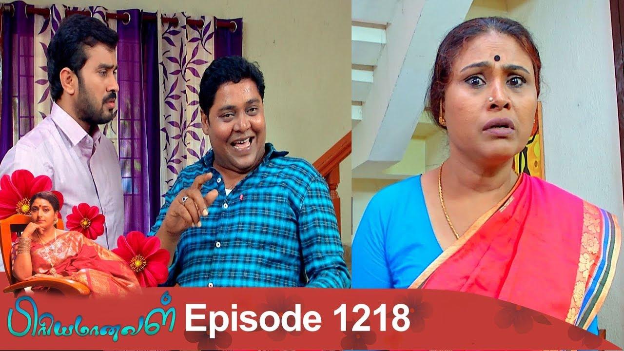 Veera Episode 409