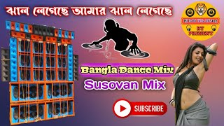 Bengali New Style Humming Dance Mix 2021//Dj Susovan Mix//Jhal Legeche//_Rabi RT Present Channel 🎧