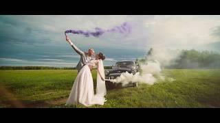 Свадьба Александра и Ирины, местечко Вершинино.