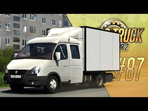 Евро Трек Симулятор 2 скачать торрент с модами полная