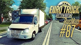 Euro Truck Simulator 2 [#87] - RusMap. ГАЗ-3302