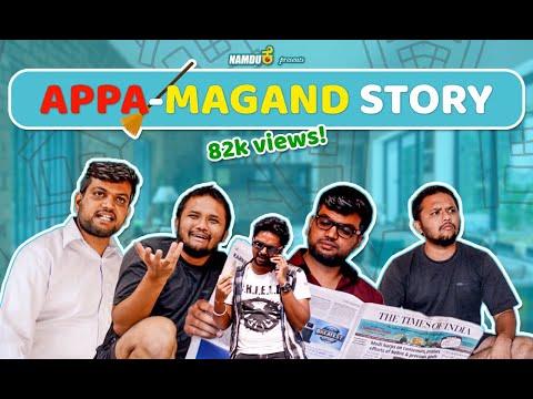 APPA-MAGAND story |Kannada short movie |Kannada comedy