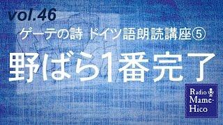 三軒茶屋と渋谷のカフエマメヒコがついにyoutubeでマメヒコチャンネルに...
