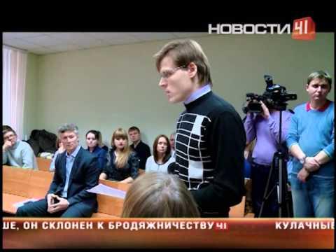 Суд признал подлинность диплома Евгения Ройзмана