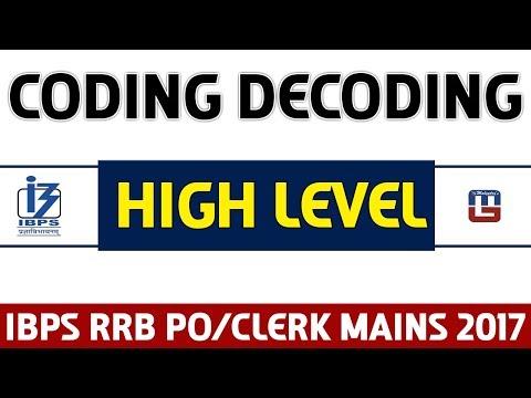 Coding - Decoding | High Level | Reasoning | IBPS PO / RRB CLERK MAINS 2017