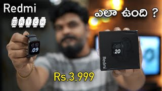 Redmi Watch Unboxing & Full Review || In Telugu ||