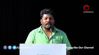 Athiyan Athirai Speech at Irandam Ulagaporin Kadaisi Gundu Thanks Given Meet | Pa. Ranjith | Dinesh