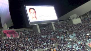 サッカー日本代表対グアテマラ代表 JAPAN vs GUATEMARA 長居スタジアム ...