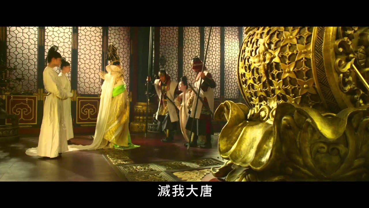 狄仁傑之神都龍王_中西雙霸天 2014.7.12 - YouTube