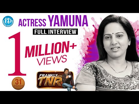 Actress Yamuna Exclusive Interview || Frankly With TNR #31 || Talking Movies with iDream #205