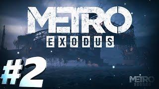 METRO EXODUS і СВІТ ТОП ІГОР #2